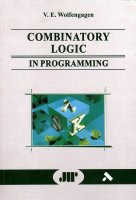 Combinatory logic in programming.  Computations with objects through examples and exercises.  — 2 - nd ed.
