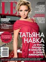 `LЁD` журнал про лед и людей.  №6 май 2009  (Навка)