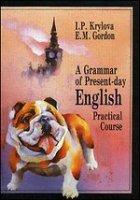 Грамматика современного английского языка : учеб.  для ин - тов и фак.  иностр.  яз. Уч.  пос. 16 - е из. бакалавр/магистр.