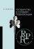Государство в условиях глобализации  2 - е изд.  испр.  и доп. :  Учебное пособие.  Гриф МО