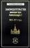 Законодательство императора Александра I.  1801 - 1811 годы  (КОМПЛЕКТ) .