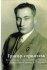 Григор - строитель.  Воспоминания о Г.  А.  Арутюняне  (Арутинове) ,  I секретаре ЦК КП Армении 1937 - 1953 гг.